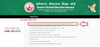 Haryana board 10th class result