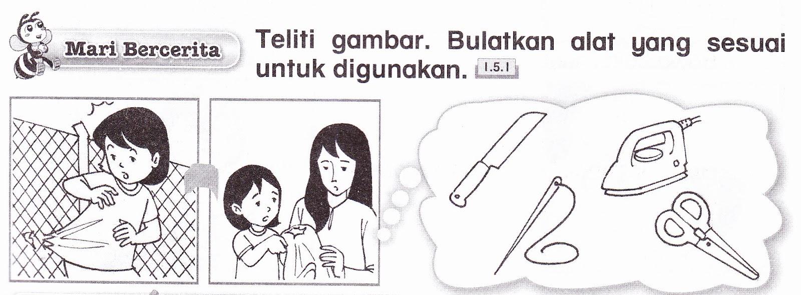 Rancangan Pengajaran Harian