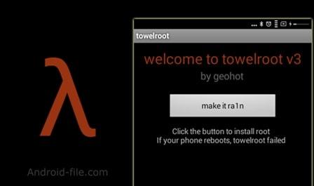 Download Towelroot v3.00 APK