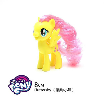 Alternate new model brushable fluttershy mlp movie