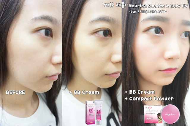Before After Marina Smooth & Glow UV