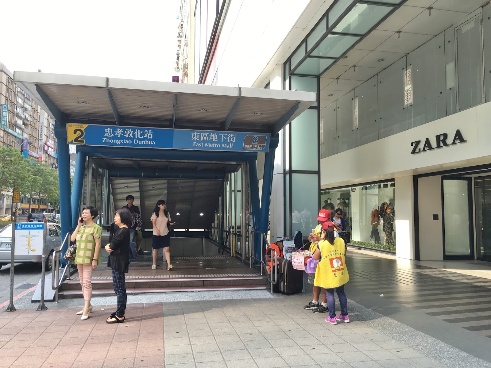Van My Plastic Surgery Review With Wish Clinic Taipei