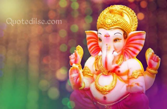 Ganesh Chaturthi Images 2020