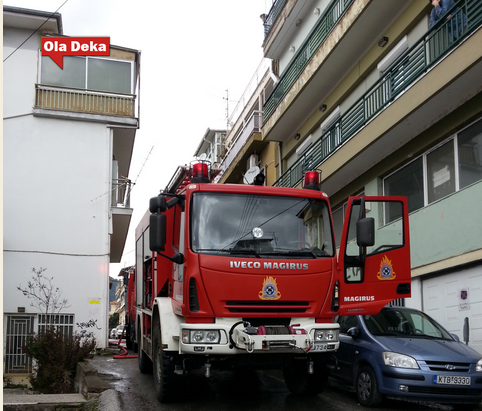 Η επίσημη ανακοίνωση της Πυροσβεστικής για την πυρκαγιά στην Κελέτρου