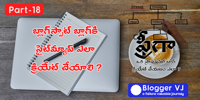 How to create a Sitemap for Blogger Blog in Telugu | Blogger VJ