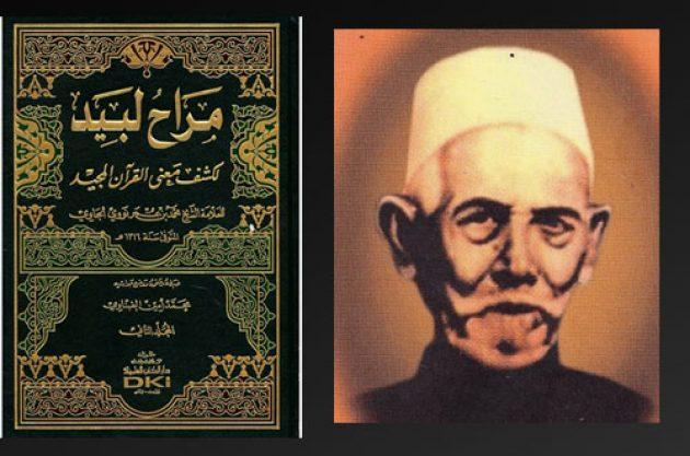 Keramatnya Kitab Karangan Syekh Nawawi, Leluhur KH Maruf Amin