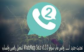 Download -  Download All Version WhatsApp Editor 2018 Images%2B%25284%2529