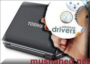 toshiba satellite c850-b088 drivers