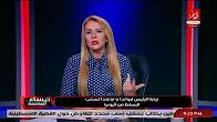 برنامج مساء العاصمة حلقة 19-8-2017 تقديم رانيا محمود ياسين