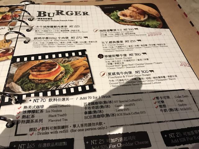 N.Y. Bagels Cafe 菜單