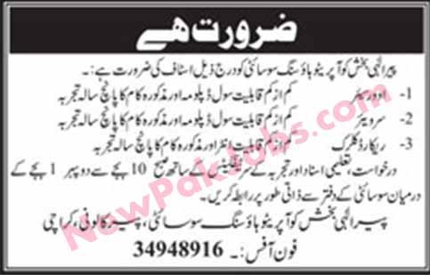 jobs-in-karachi-2018