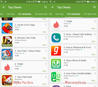 Apps - Play Store Link Android App