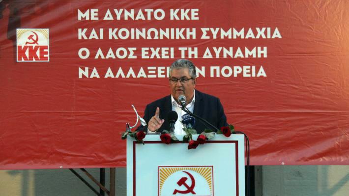 Αλεξανδρούπολη: Το ΚΚΕ καταγγέλλει το κατέβασμα πανό που καλούσαν στην ομιλία του Δ. Κουτσούμπα