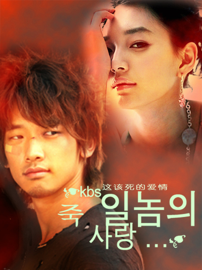 Full house korean drama all episodes download