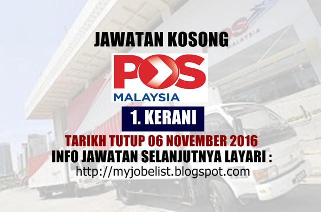 Jawatan Kosong di Pos Malaysia Berhad - 06 November 2016
