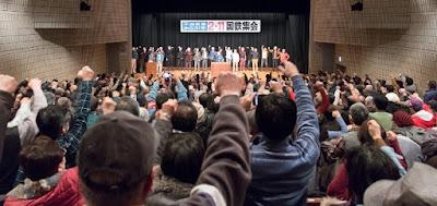 https://doro-chiba.org/nikkan_tag/8407/