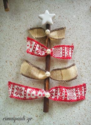Χριστουγεννιάτικο στολίδι ελατάκι-diy