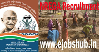 NREGA Recruitment