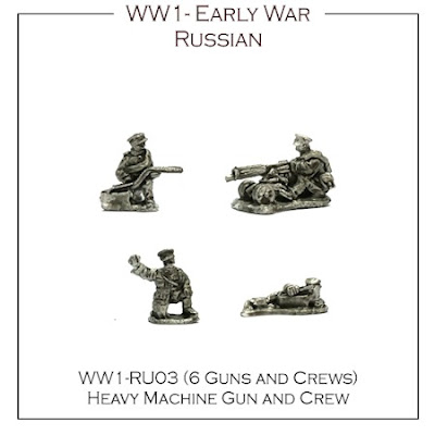 Early War Russian Heavy Machine Gun