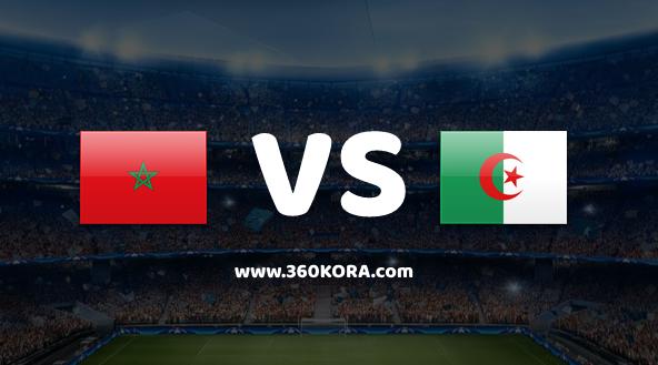 مشاهدة مباراة الجزائر والمغرب بث مباشر
