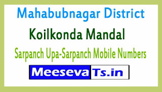 Koilkonda Mandal Sarpanch Upa-Sarpanch Mobile Numbers List Mahabubnagar District in Telangana State