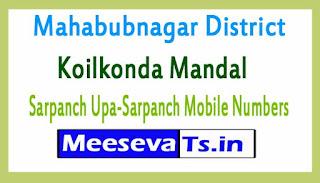 Koilkonda Mandal Sarpanch Upa-Sarpanch Mobile Numbers List Mahabubnagar District in Telangana State