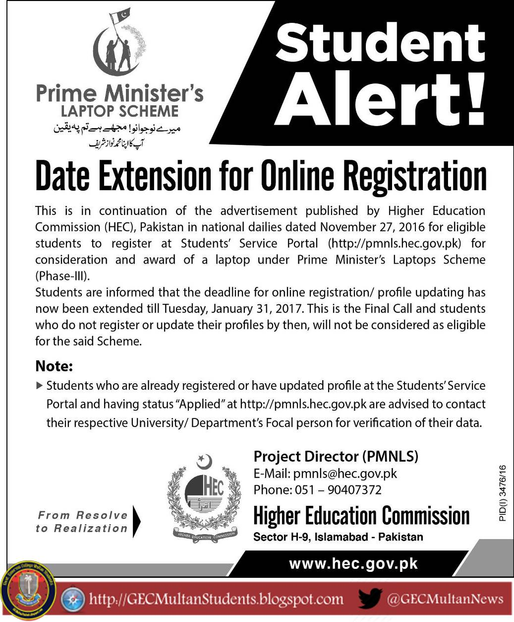 Last Date To Apply for PM Laptop Scheme Phase 3 Extended