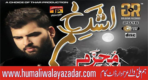 Mesum abbas all nohay volume mp3 free download.