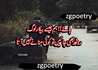 www.zgpeotry.blogspot.com