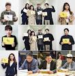 Sinopsis [K-Drama] Investigation Couple Episode 1 - Terakhir (Lengkap)