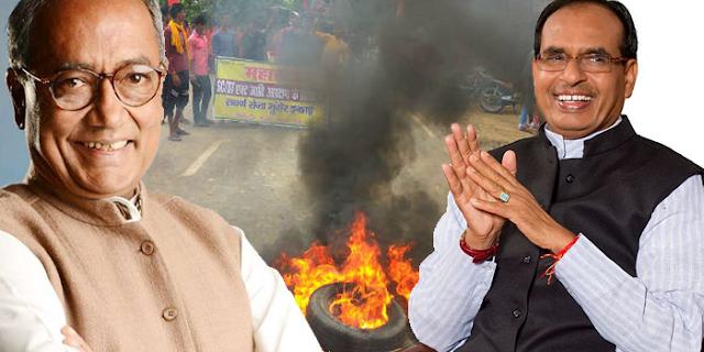 कर्मचारियों में जातिवाद: दिग्विजय सिंह ने शुरू किया था शिवराज सिंह से बढ़ाया | MP NEWS