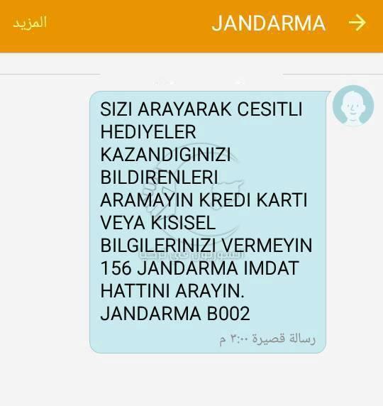 توجيه رسائل للسوريين من الجندرما