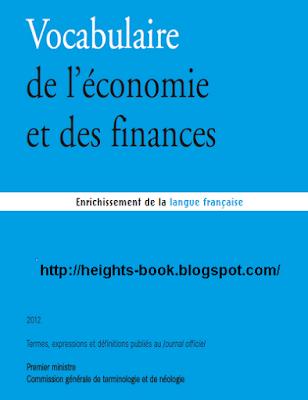 Télécharger Livre Gratuit Vocabulaire de l'économie et des finances pdf