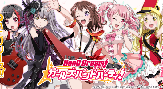 BanG Dream! 2nd Season Episode 01 Subtitle Indonesia [x265]