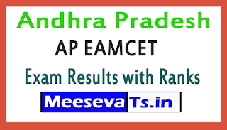 AP EAMCET Exam Results with Ranks 2017
