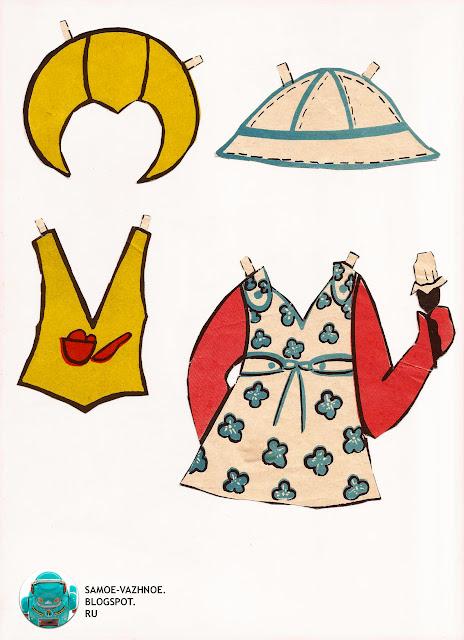 Бумажные куклы СССР.  Игра Одень куклу девочка СССР советская старая из детства. Бумажная кукла СССР девочка короткие светлые волосы жёлтые, короткая причёска блондинка, мало нарядов одёжки одежда трусики трусы майка , жёлтые сандали белые гольфы, красное пальто шапка платье голубой цветочек, мороженое эскимо, купальник шапочка для купания, губы как у матрёшки.