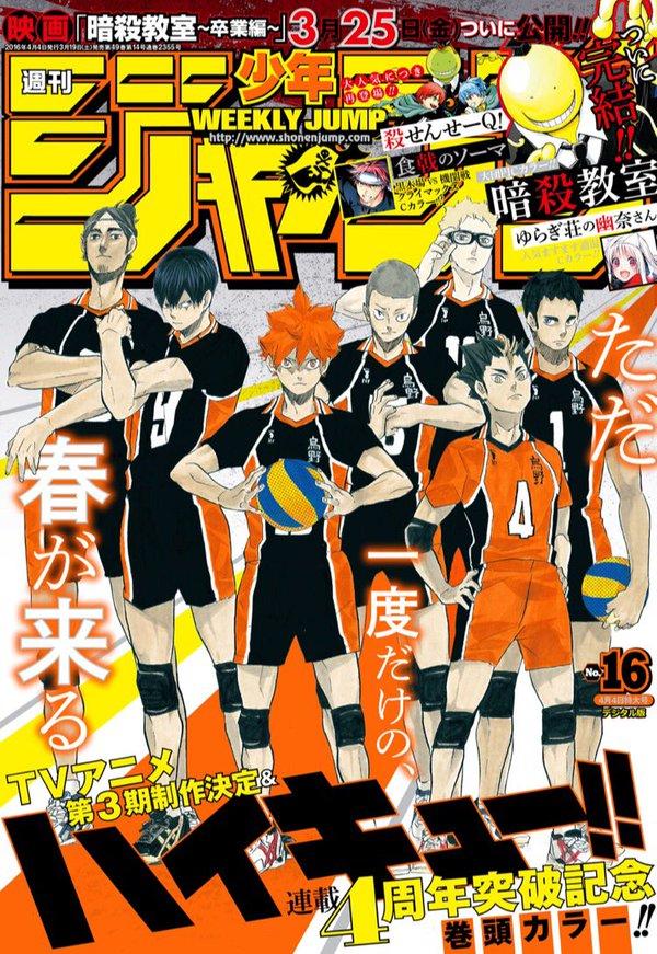 Zapowiedź trzeciego sezonu Haikyuu!! w Weekly Shonen Jump