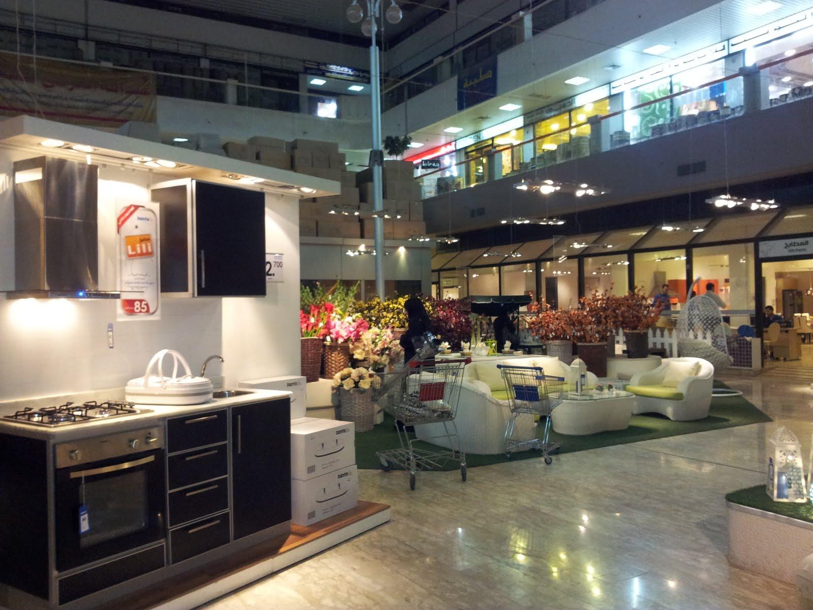 Banta Furniture Store Life In Kuwait