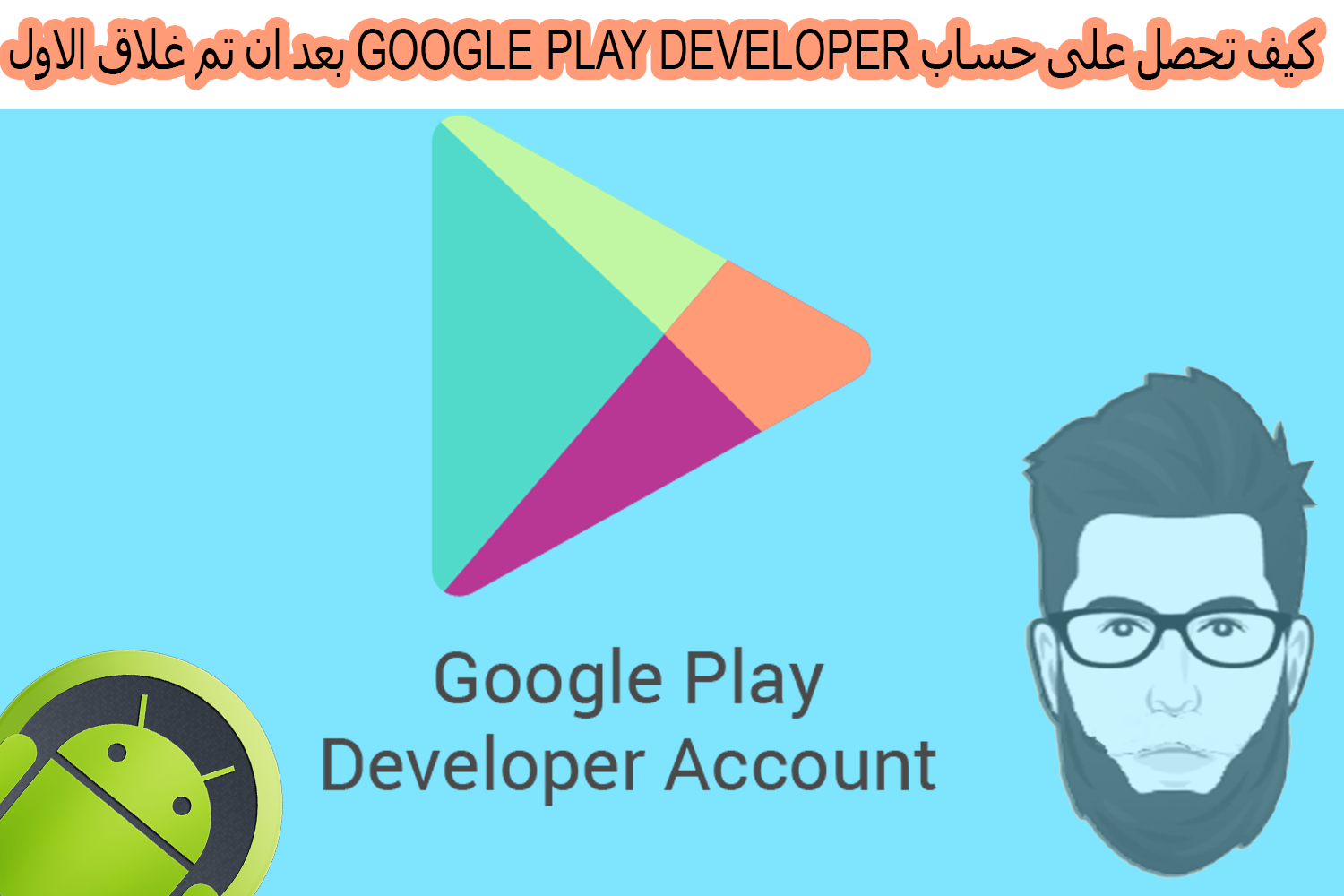 how to create google play developer account