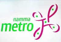 Bangalore Metro Rail Corporation, BMRC, Section Engineer, Assistant Manager, Diploma, 12th, Karnataka, freejobalert, Sarkari Naukri, Latest Jobs, bmrc logo