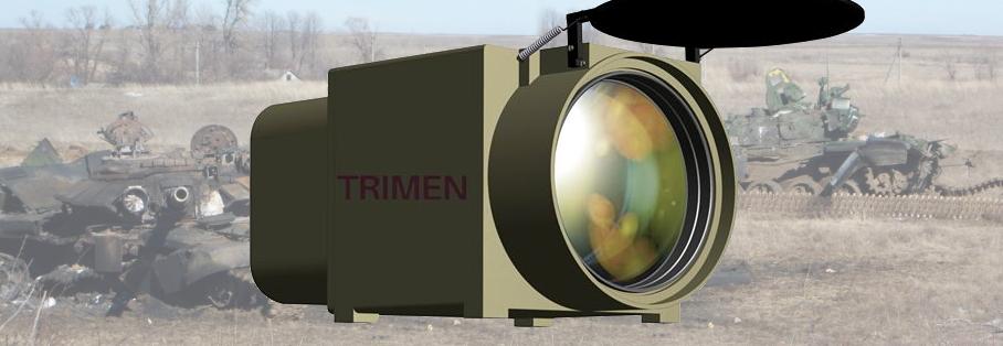 Українська компанія Trimen робила новий приціл для БМП та БТР