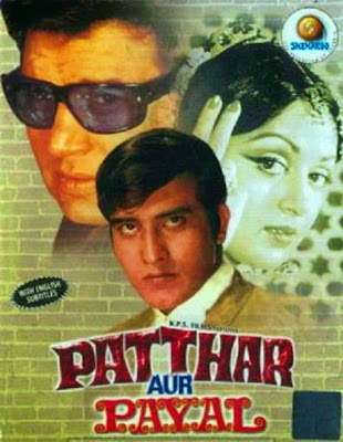 Watch Online Patthar Aur Payal 1974 Full Movie Free Download