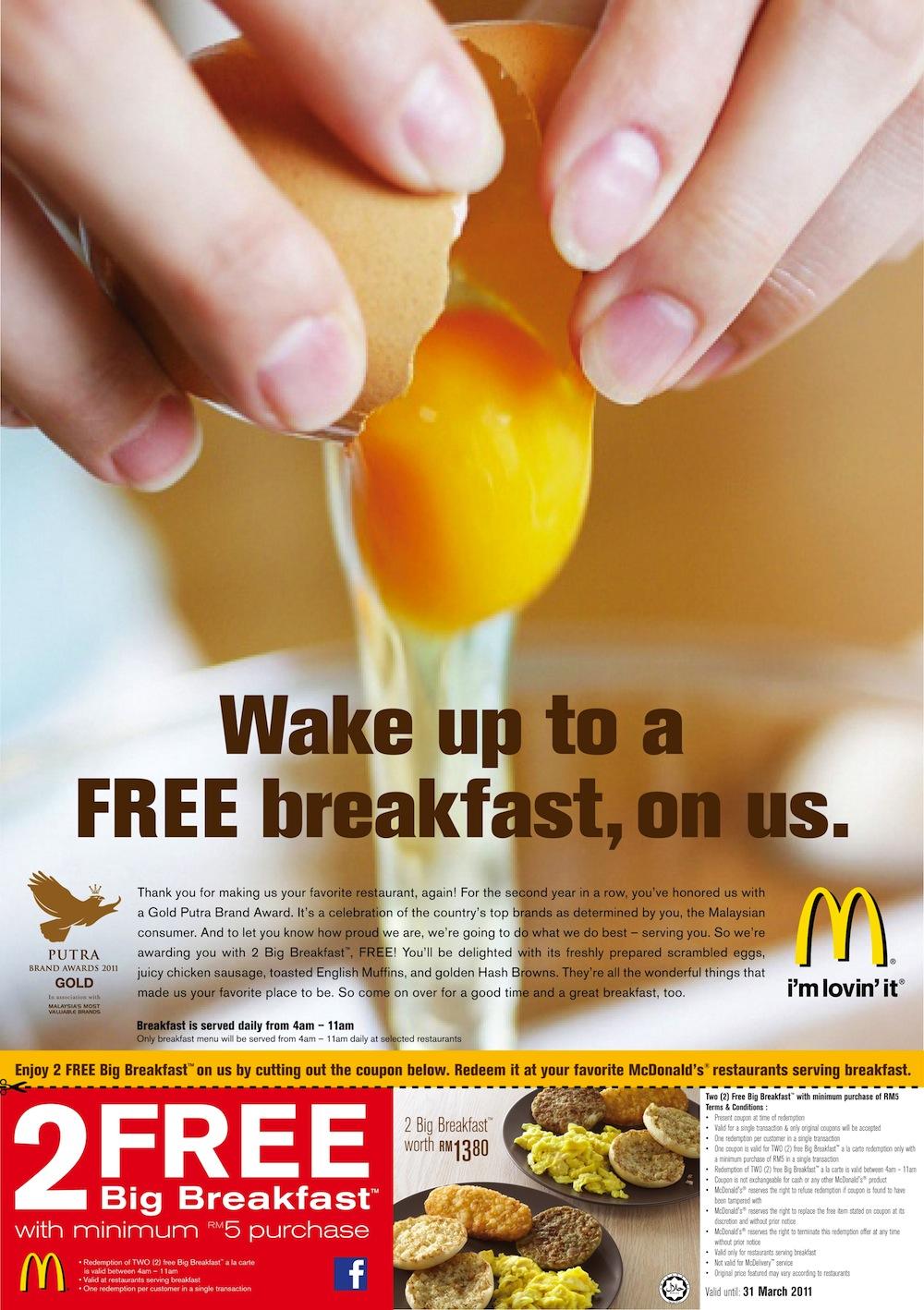 ƹӝʒ My Recuerdos ƹӝʒ Mcdonald S Breakfasts Overload