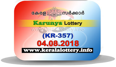 "keralalottery.info, ""kerala lottery result 4 8 2018 karunya kr 357"", 4th July 2018 result karunya kr.357 today, kerala lottery result 4.8.2018, kerala lottery result 04-08-2018, karunya lottery kr 357 results 04-08-2018, karunya lottery kr 357, live karunya lottery kr-357, karunya lottery, kerala lottery today result karunya, karunya lottery (kr-357) 4/08/2018, kr357, 4.8.2018, kr 357, 4.8.18, karunya lottery kr357, karunya lottery 4.8.2018, kerala lottery 4.8.2018, kerala lottery result 4-8-2018, kerala lottery result 04-08-2018, kerala lottery result karunya, karunya lottery result today, karunya lottery kr357, 4-8-2018-kr-357-karunya-lottery-result-today-kerala-lottery-results, keralagovernment, result, gov.in, picture, image, images, pics, pictures kerala lottery, kl result, yesterday lottery results, lotteries results, keralalotteries, kerala lottery, keralalotteryresult, kerala lottery result, kerala lottery result live, kerala lottery today, kerala lottery result today, kerala lottery results today, today kerala lottery result, karunya lottery results, kerala lottery result today karunya, karunya lottery result, kerala lottery result karunya today, kerala lottery karunya today result, karunya kerala lottery result, today karunya lottery result, karunya lottery today result, karunya lottery results today, today kerala lottery result karunya, kerala lottery results today karunya, karunya lottery today, today lottery result karunya, karunya lottery result today, kerala lottery result live, kerala lottery bumper result, kerala lottery result yesterday, kerala lottery result today, kerala online lottery results, kerala lottery draw, kerala lottery results, kerala state lottery today, kerala lottare, kerala lottery result, lottery today, kerala lottery today draw result"