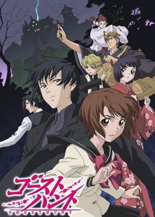 Ghost Hunt BD Episode 01-25 [END] MP4 Subtitle Indonesia