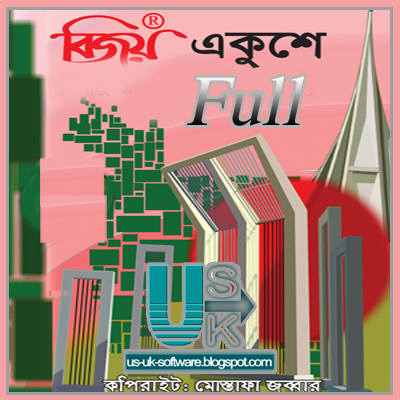 Bijoy Ekushe Updated 32 64bit Full Version Download For All OS System