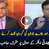 see musharaf reply to indian anchor