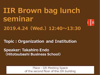 Brown bag lunch seminar 2019.4.24 Takahiro Endo