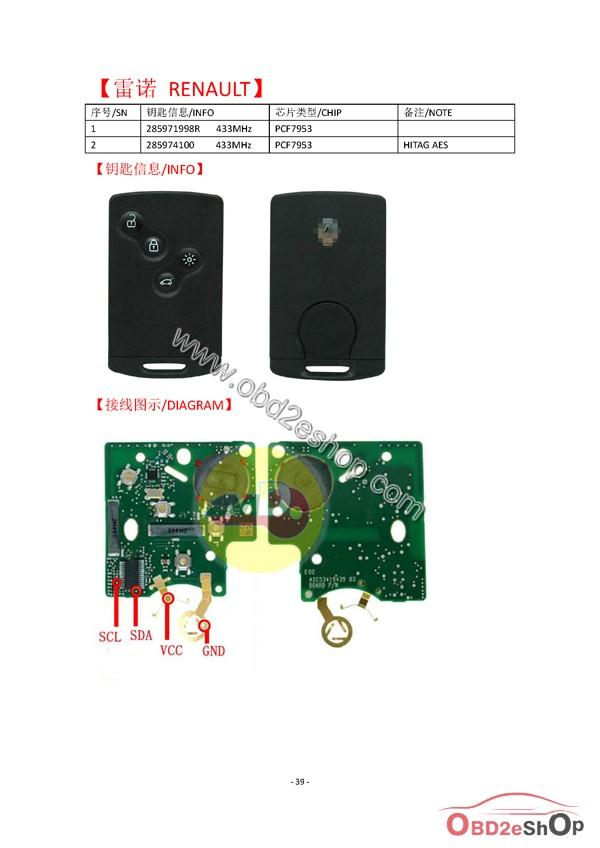 jmd-handy-baby-ii-remote-unlock-wiring-diagram-39