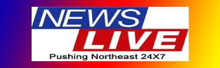 News Live Assam Live Streaming